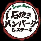 Stone Burg